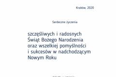 SMS_Mikołaj